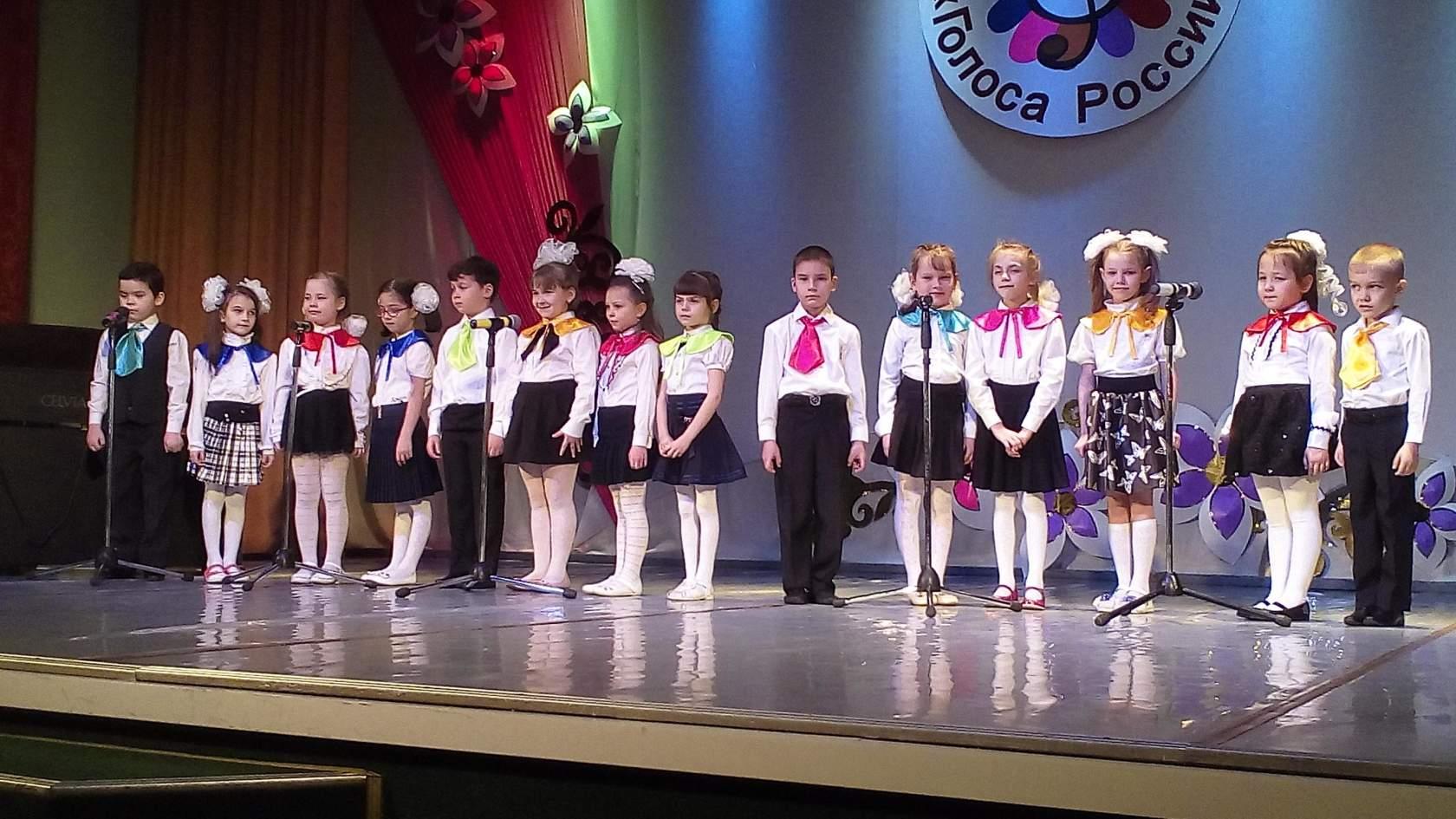 Вокальные конкурсы для детей россия